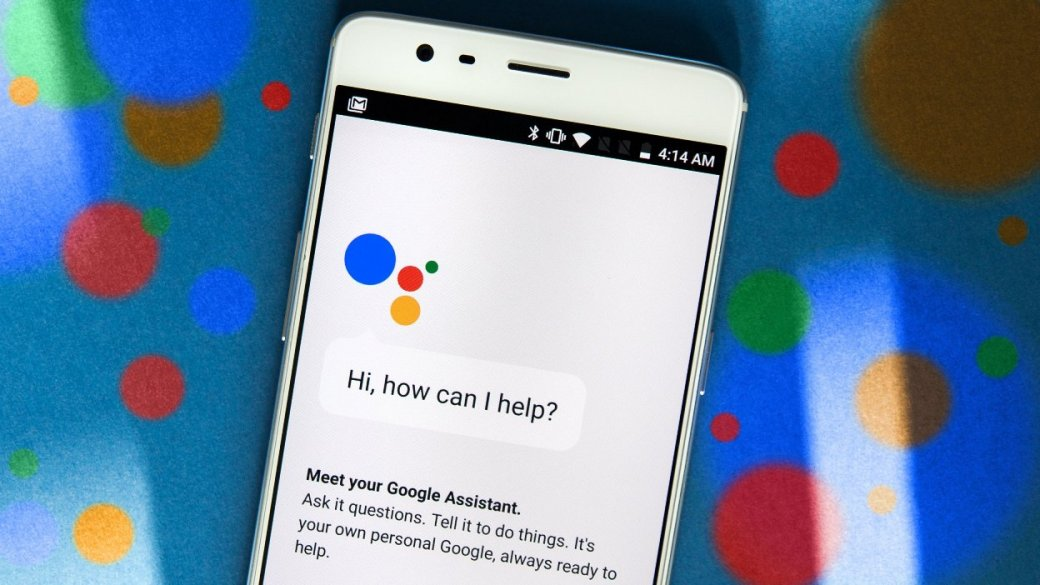 Siri, посторонись: вРоссии начал работу Google Assistant нарусском языке. - Изображение 1