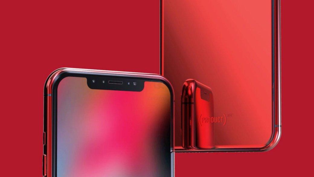 Слух: Apple готовит серию iPhoneсновыми вариантами цветов, среди которых голубой иоранжевый. - Изображение 1
