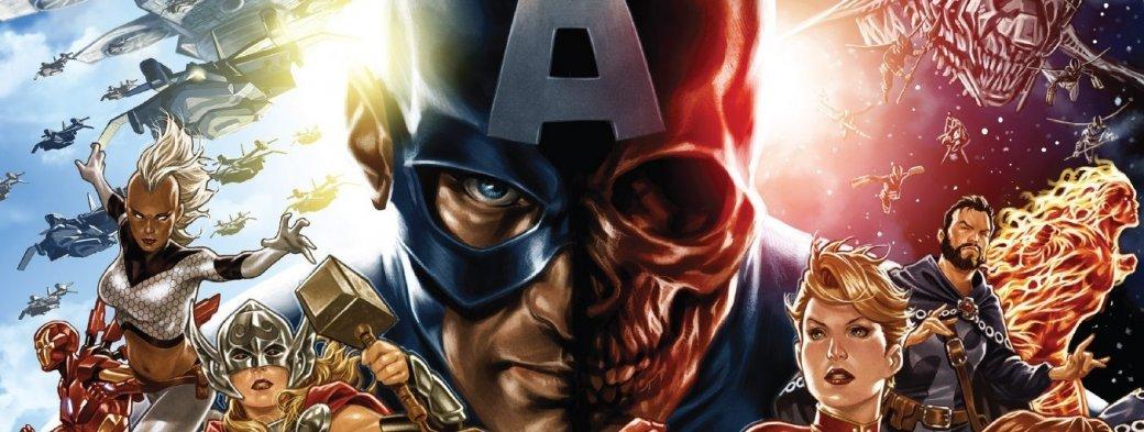 Secret Empire: Почему сюжет онацисте Капитане Америка неудался | Канобу - Изображение 1