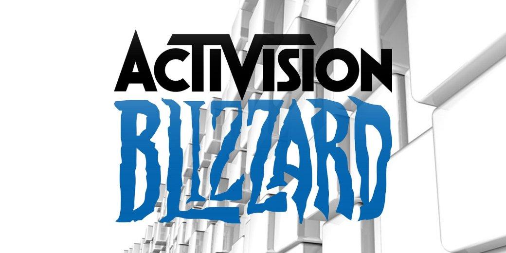 СМИ: изActivision Blizzard уходят опытные сотрудники. Все из-за проблем сморалью внутри компании | Канобу - Изображение 1