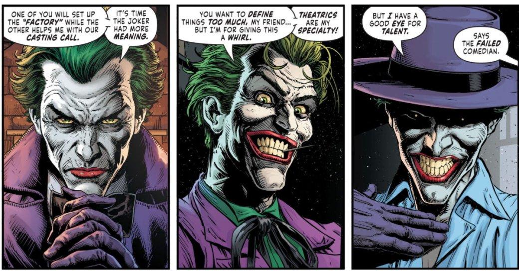 Три Джокера доставляют втрое больше проблем. Главный комикс DCэтого года наконец-то вышел   Канобу - Изображение 4491