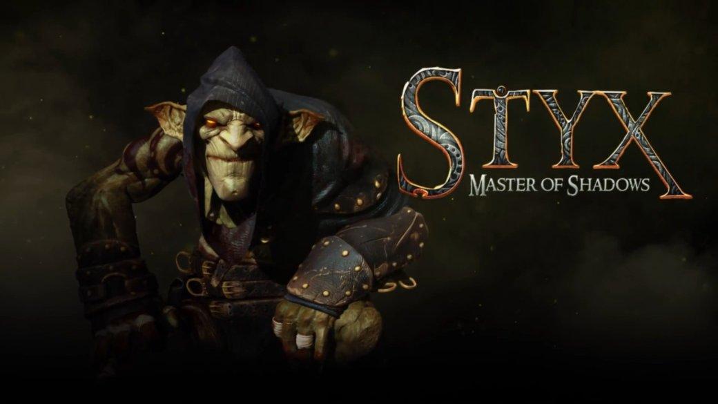 Обзор Styx: Master of Shadows - рецензия на игру Styx: Master of Shadows | Рецензии | Канобу