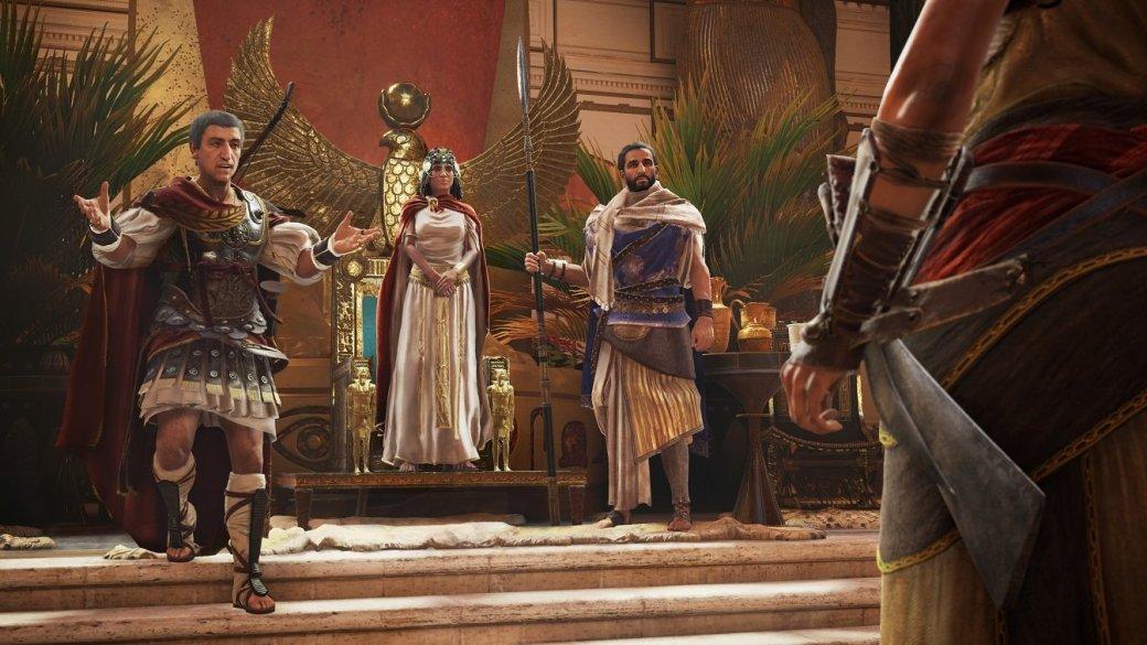 Контекст: Древний Египет в Assassin's Creed: Origins | Канобу - Изображение 4