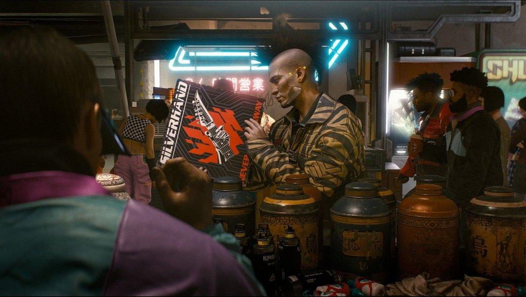 Разработчики Cyberpunk 2077 расстроились: увидевшие демку игры не обратили внимание на ее посыл!. - Изображение 1