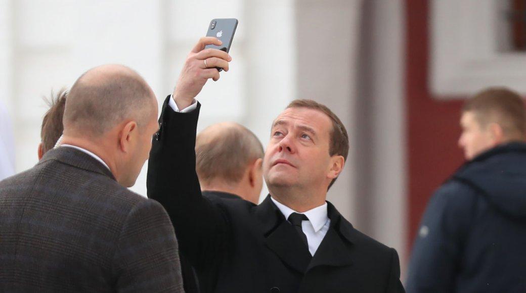 Янекуплю iPhone? Меня будут прослушивать? Разбираем закон про российский софт насмартфонах | Канобу - Изображение 871
