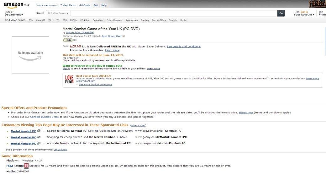 Amazon рассекретил PC-версию Mortal Kombat | Канобу - Изображение 0