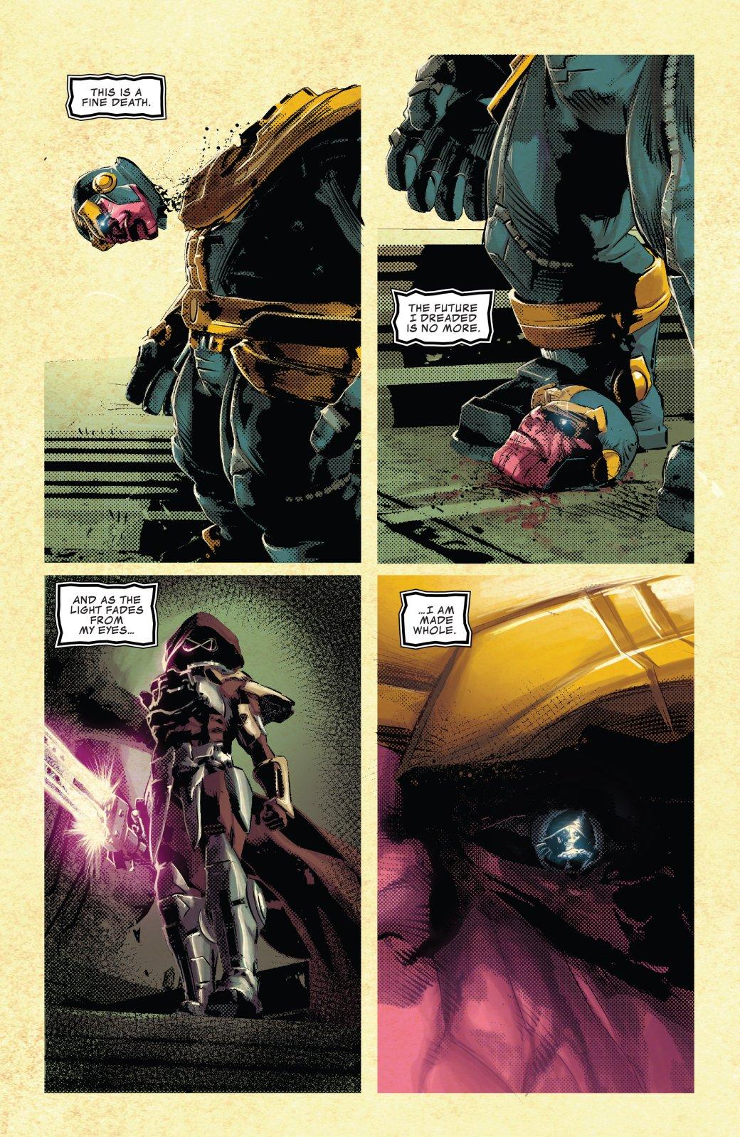 Новые «Войны Бесконечности» начались сгромкой смерти важного персонажа | Канобу - Изображение 7964