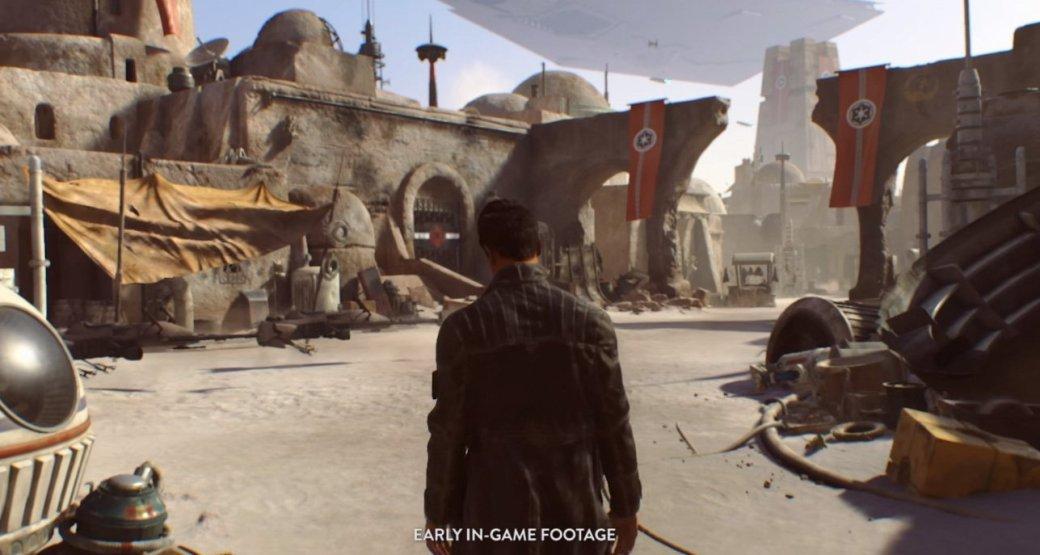 Увы иах: ЕАзакрывает Visceral Games, неанонсированная игра поStar Wars отдана другой студии   Канобу - Изображение 6671