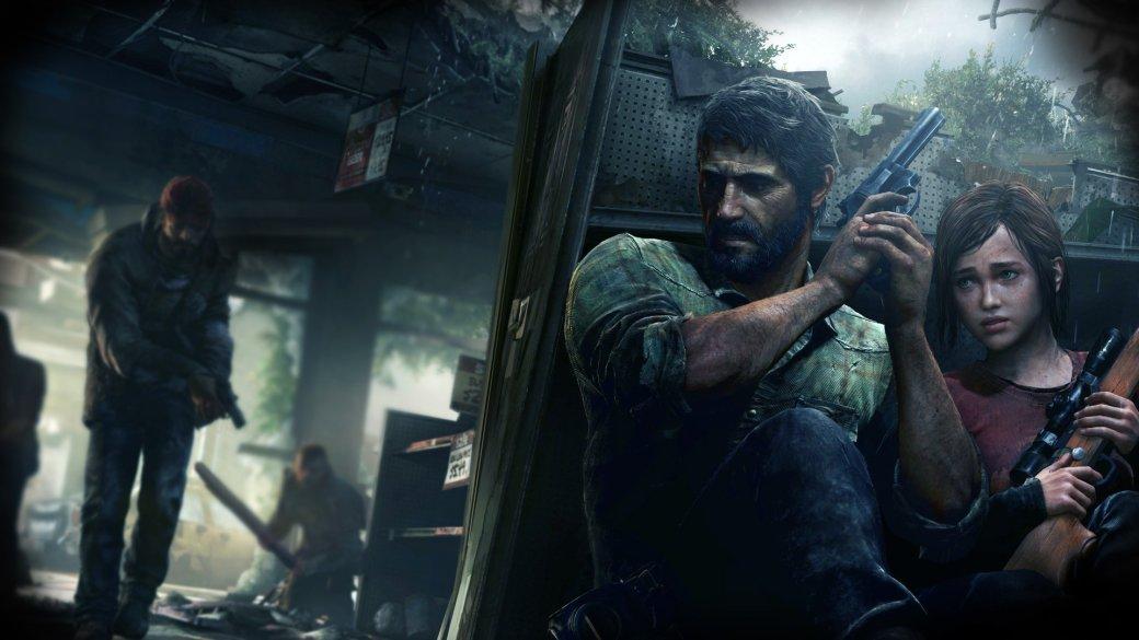 Рецензия на The Last of Us. Обзор игры - Изображение 1