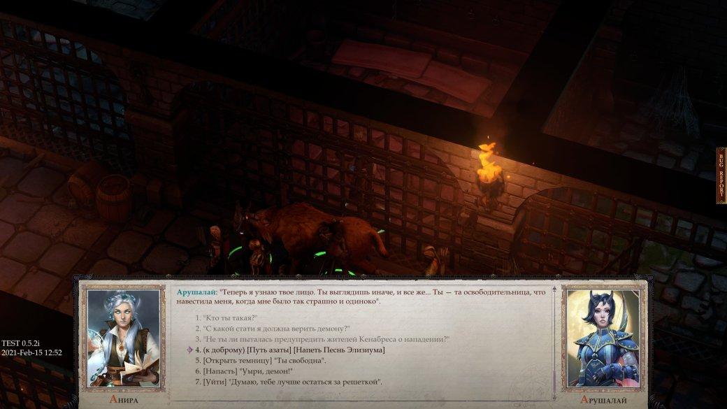 Обзор бетыPathfinder: Wrath ofthe Righteous(2021) — кандидат налучшую RPG года | Канобу - Изображение 2964