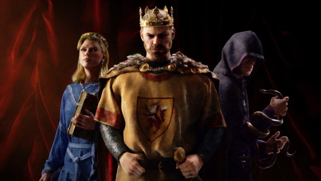 Появились первые оценки игры Crusader KingsIII. Что пишут критики   Канобу - Изображение 4535