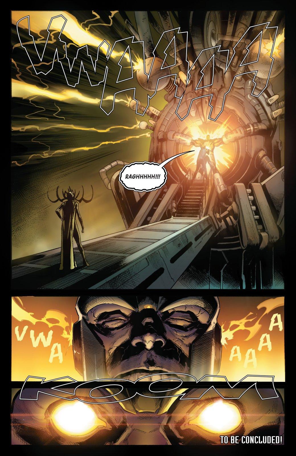 Как Хела сумела возродить своего возлюбленного Таноса настраницах комиксов Marvel? | Канобу - Изображение 5
