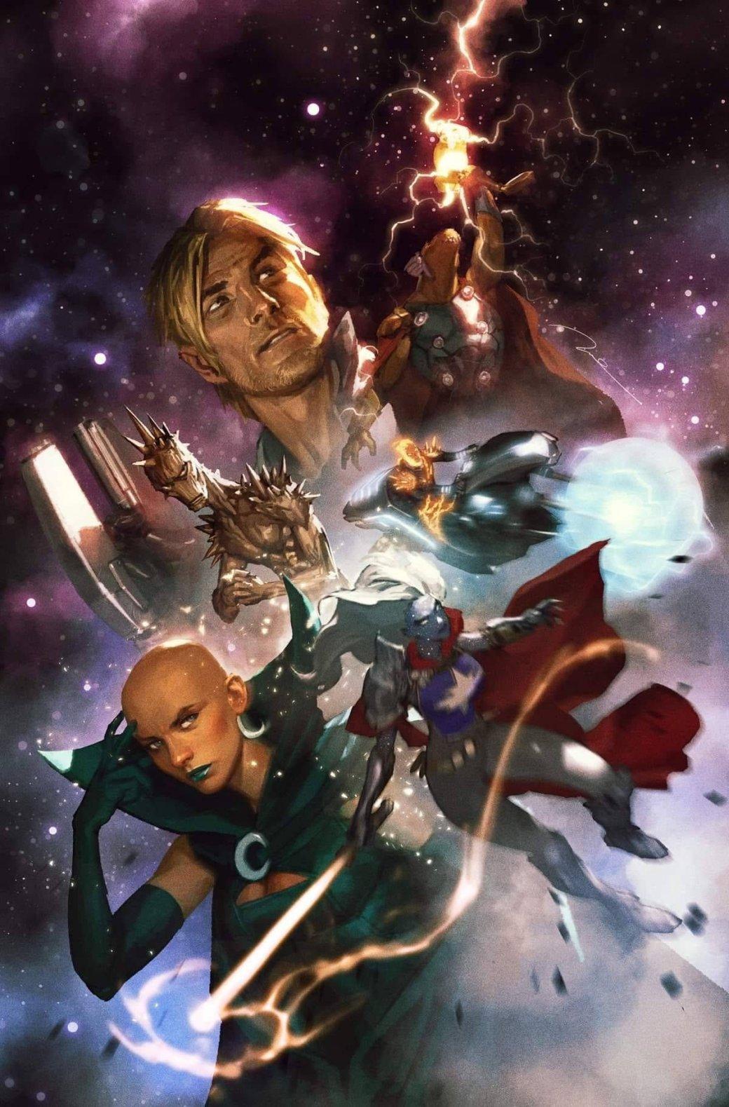 Слух: стал известен новый состав Стражей Галактики настраницах комиксов Marvel | Канобу - Изображение 1682