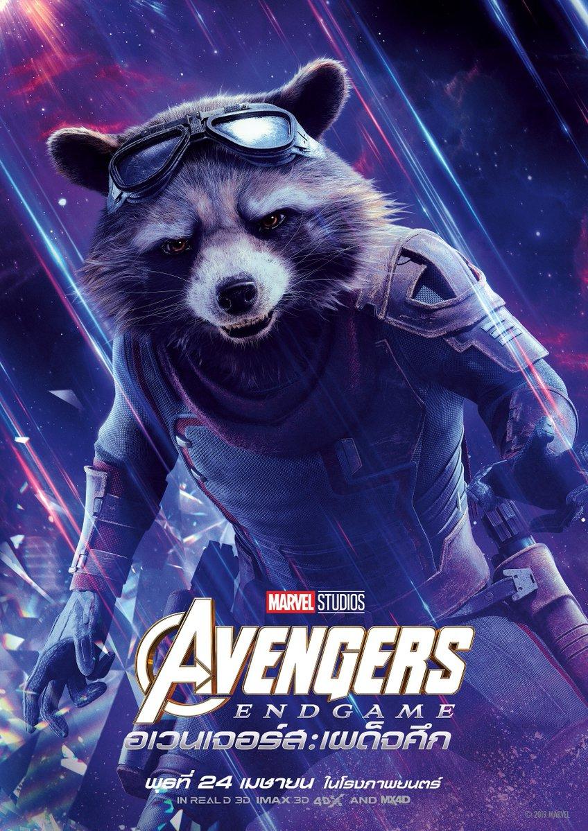 Всети оказалась куча новых постеров «Мстителей: Финал». Выже еще неустали?   Канобу - Изображение 5789