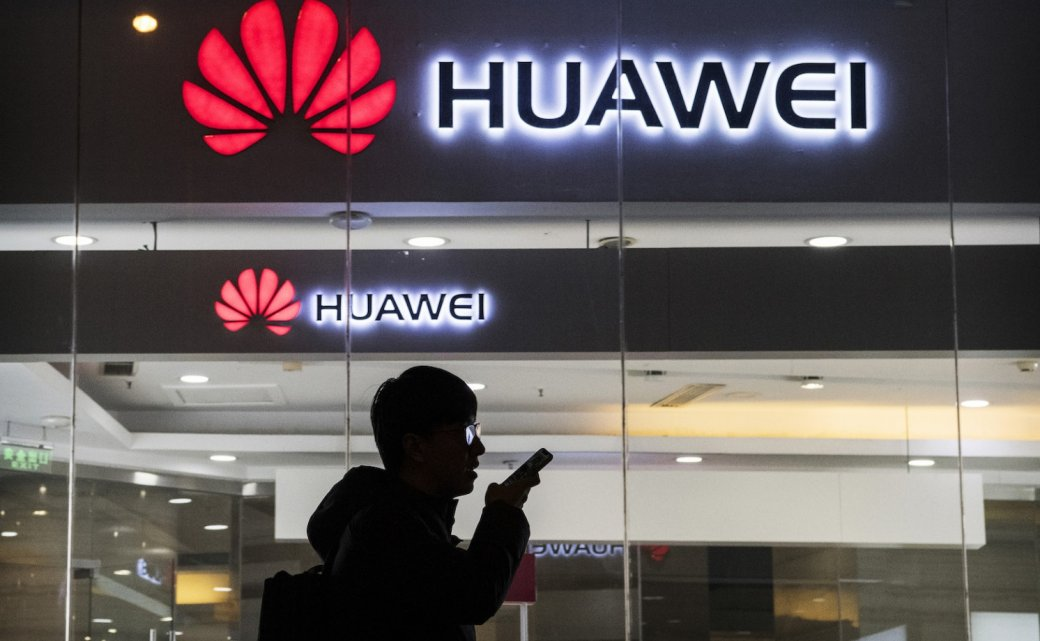 Intel, Qualcomm идругие запретили своим сотрудникам неформально общаться сработниками Huawei | Канобу - Изображение 5474