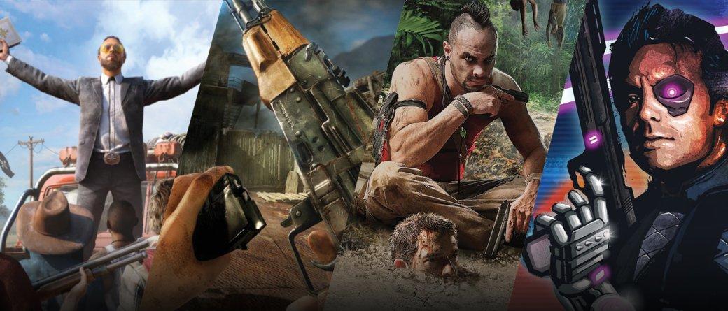Слух: уUbisoft вразработке находятся сразу две новые части Far Cry | Канобу - Изображение 8134
