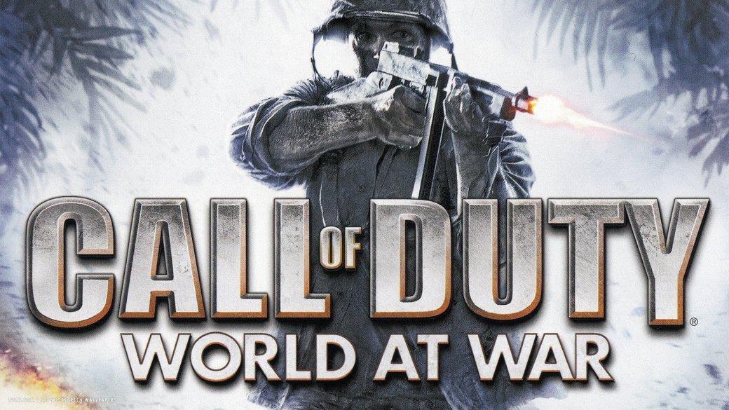 Call of Duty. Серёжкино мнение. | Канобу - Изображение 9932