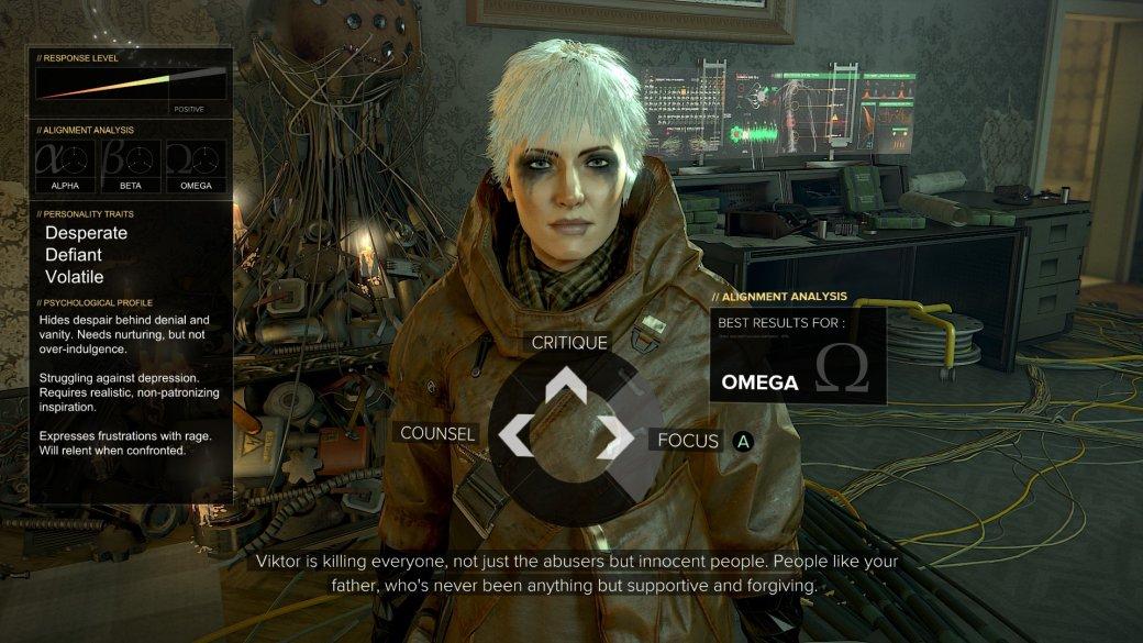 Мнение: три тезиса о важности сюжета и геймплея в видеоиграх | Канобу - Изображение 2