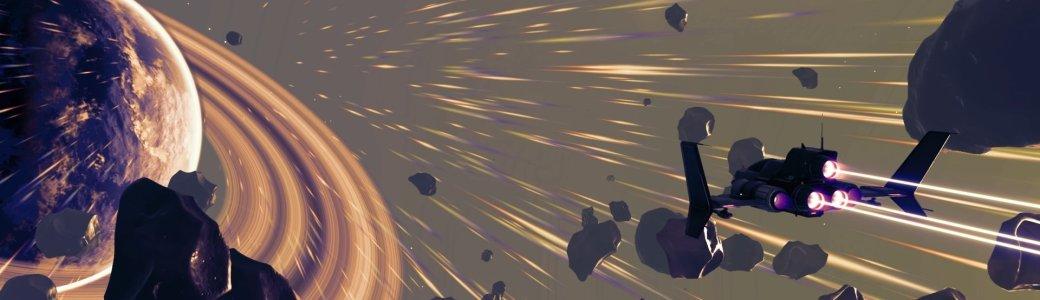 Забудьте, что No Man's Sky существовала до Next. Теперь это одна из лучших игр про космос | Канобу - Изображение 5