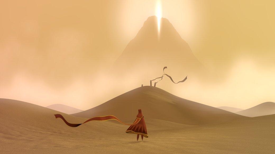Journey, один излучших эксклюзивов PlayStation, наконец-то выйдет наPC | Канобу - Изображение 1