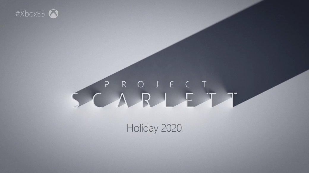 E3 2019: следующая консоль Microsoft выйдет кновогодним праздникам в2020 году | Канобу - Изображение 0