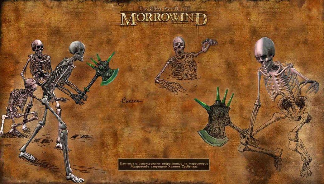 Рассказываем оновых (!!!) модах для The Elder Scrolls III: Morrowind | Канобу - Изображение 1