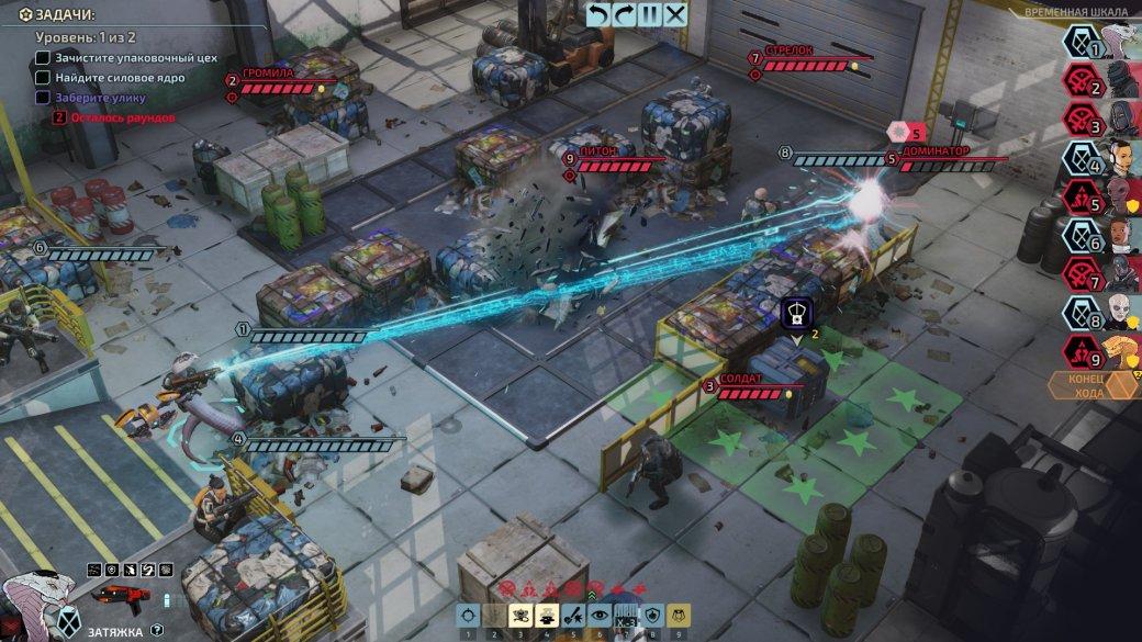 Рецензия на XCOM: Chimera Squad | Канобу - Изображение 2503