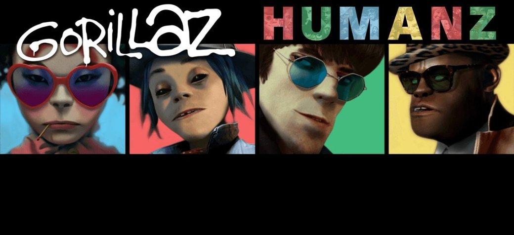 Это не те Gorillaz, что вы ищете — рецензия на альбом Humanz | Канобу