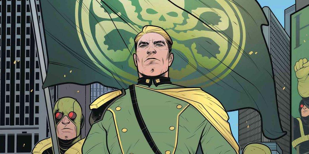 Secret Empire: Почему сюжет онацисте Капитане Америка неудался | Канобу - Изображение 7