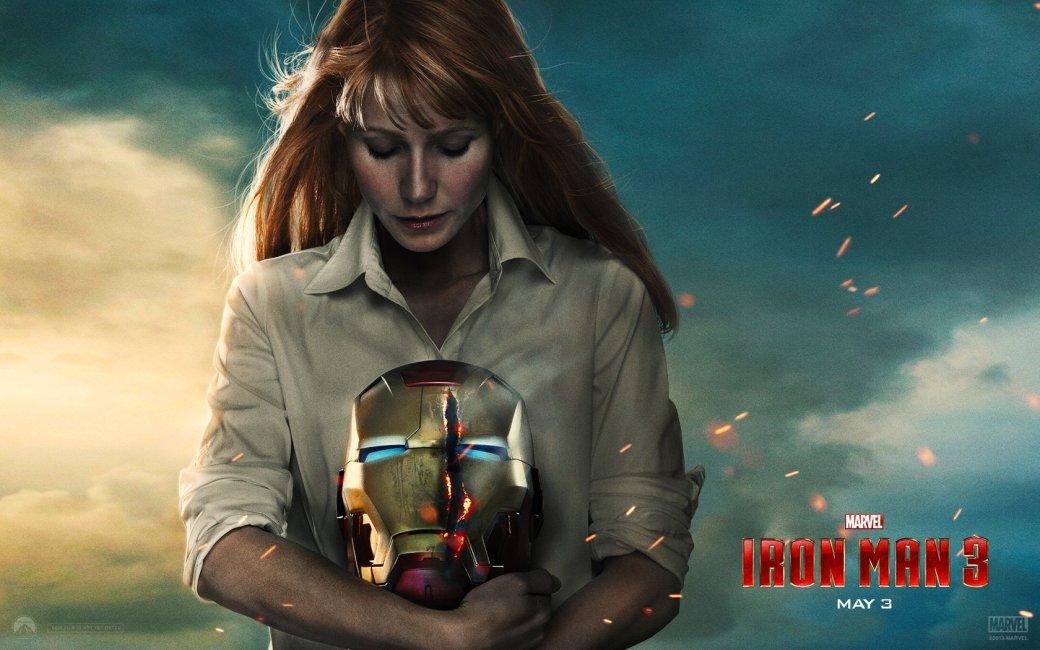 Самые яркие моменты из фильмов Marvel   Канобу - Изображение 7