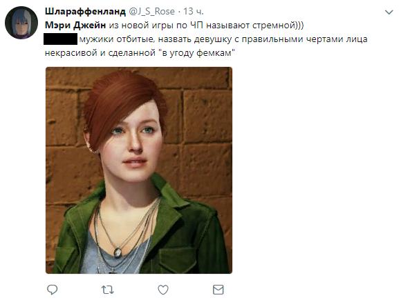 «Тетя Мэй теперь красивее»: вСети считают, что Мэри Джейн вSpider-Man (2018) изменили внешность | Канобу - Изображение 8804