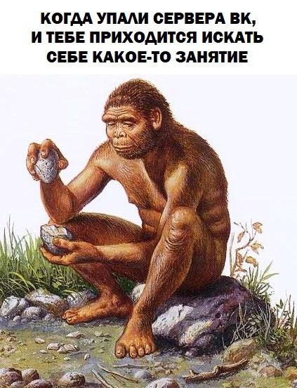 Мемы недели: втаптывание вгрязь Илона Маска, странные статуи инеработающий «ВКонтакте» | Канобу - Изображение 8