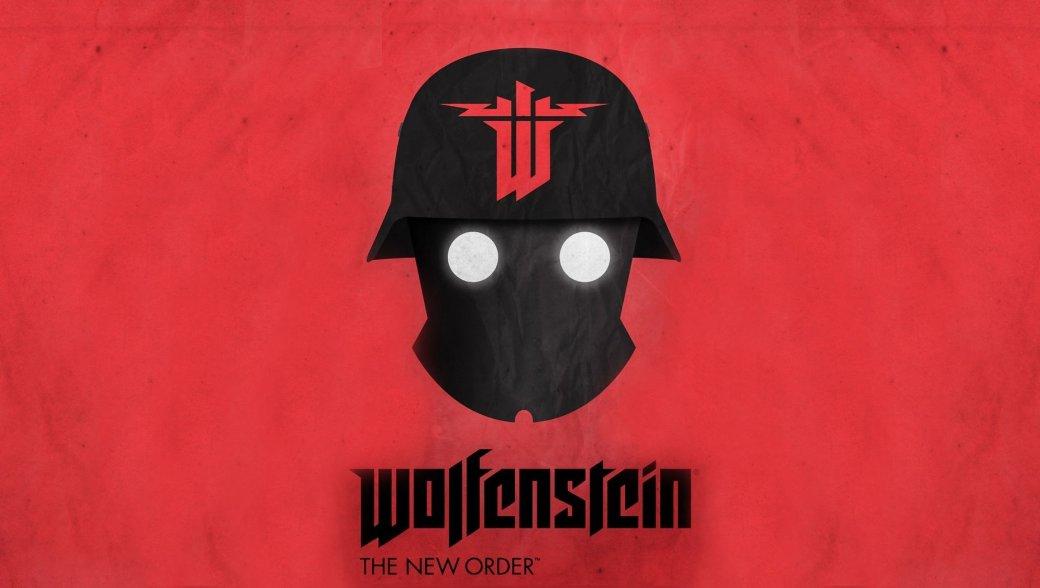 Wolfenstein The New Order | Канобу
