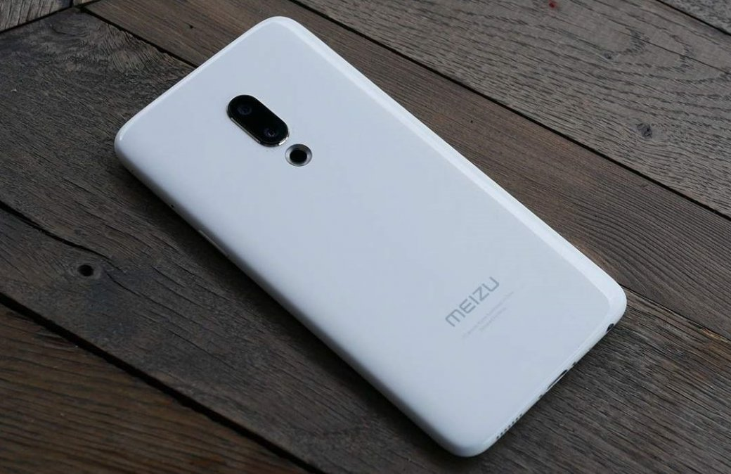 Meizu Note 9 Lite прошел тесты AnTuTu - отличный результат, но у Xiaomi Redmi Note 7 Pro лучше  | SE7EN.ws - Изображение 1