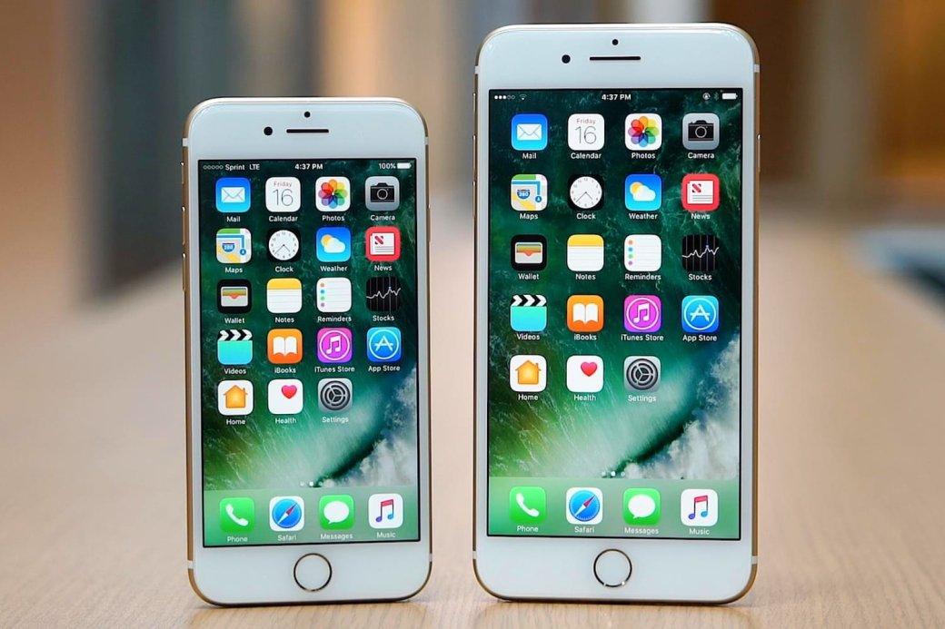 10культовых особенностей iPhone, которые мыпотеряли | Канобу - Изображение 1