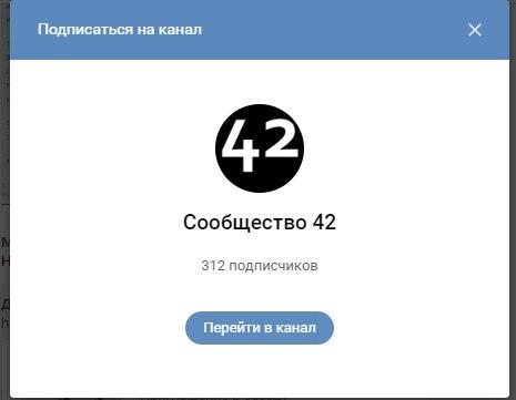 «ВКонтакте» тестирует функции чатов иканалов, как вTelegram. - Изображение 2