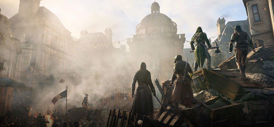Assassin's Creed Unity. Берем? | Канобу - Изображение 2
