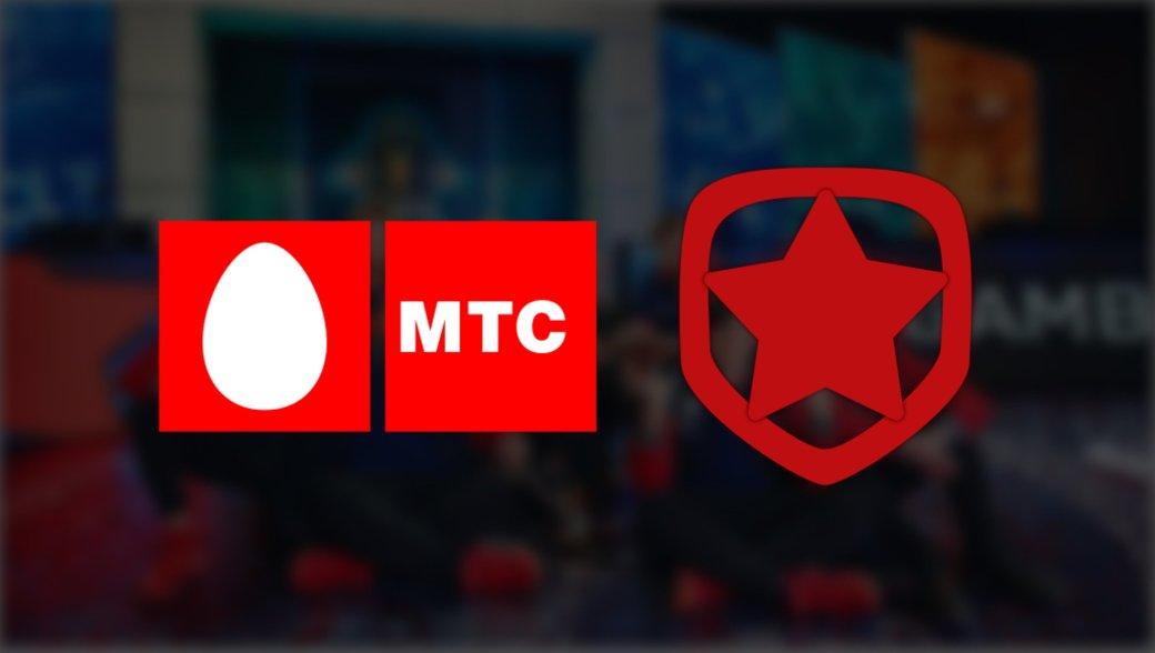 «МТС» объявил о втором этапе Лиги Gambit поLeague ofLegends иDota2   Канобу - Изображение 2