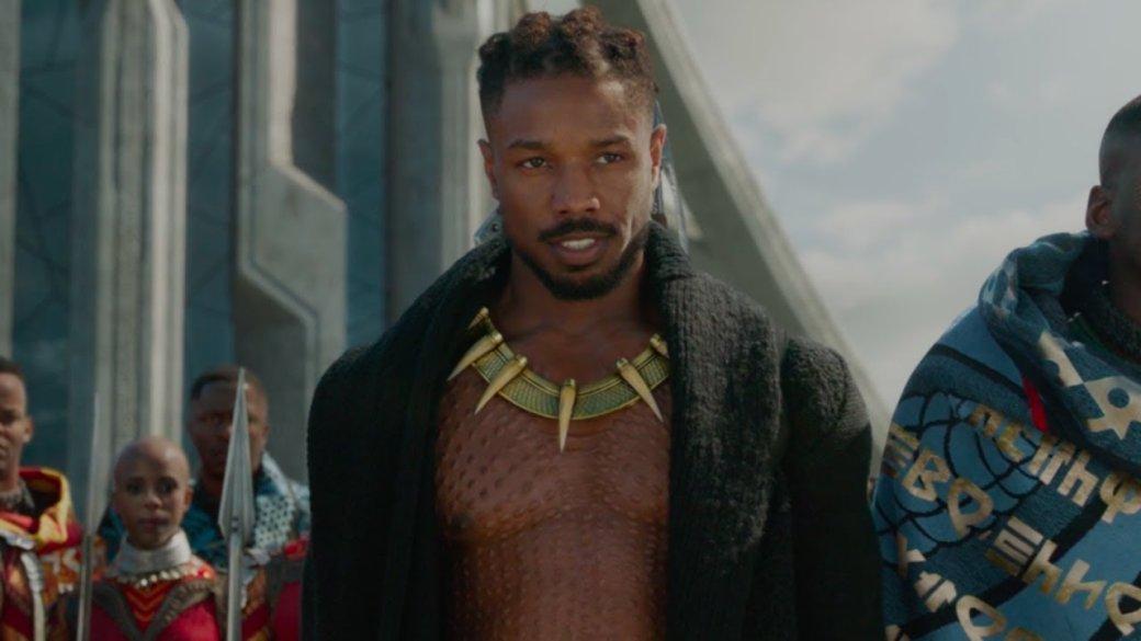 Лучшим злодеем киновселенной Marvel назвали Киллмонгера из«Черной пантеры». Высогласны? | Канобу - Изображение 1