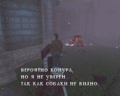 Silent Hill (1999)