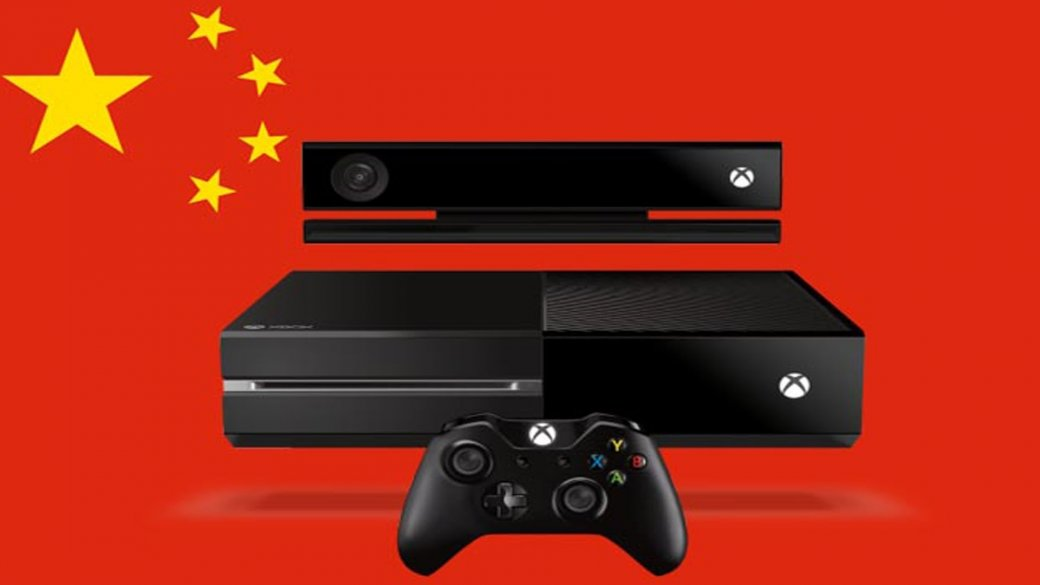 Китайский опыт: геоблокировка на PlayStation 4 и Xbox One   Канобу - Изображение 4921