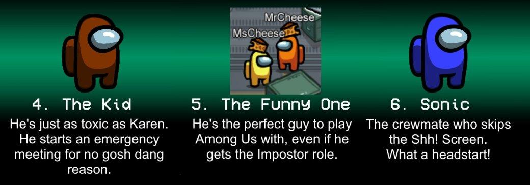 Геймер выделил 11 типов игроков вAmongUs. Это смешно | Канобу - Изображение 5926