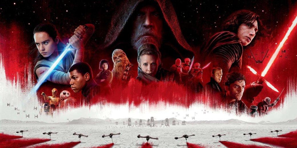 Чванливая рецензия на«Последних джедаев». 8 эпизод— это наглое ритуальное убийство «Звездных войн»   Канобу