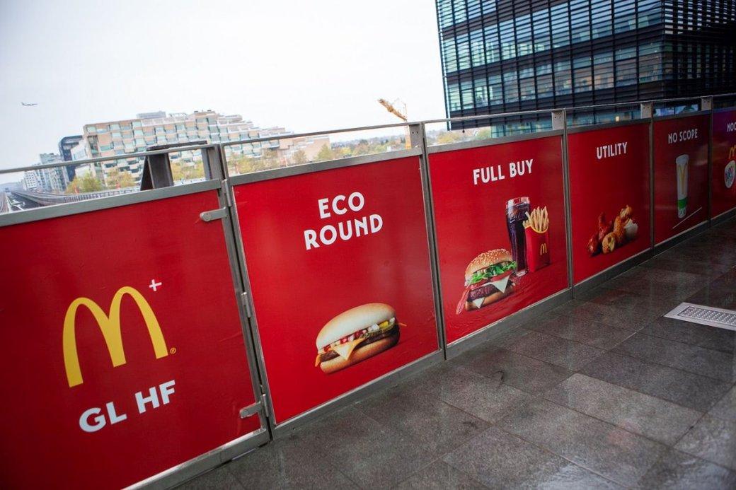 Вдатском «МакДональдсе» оформили меню встиле CS:GO