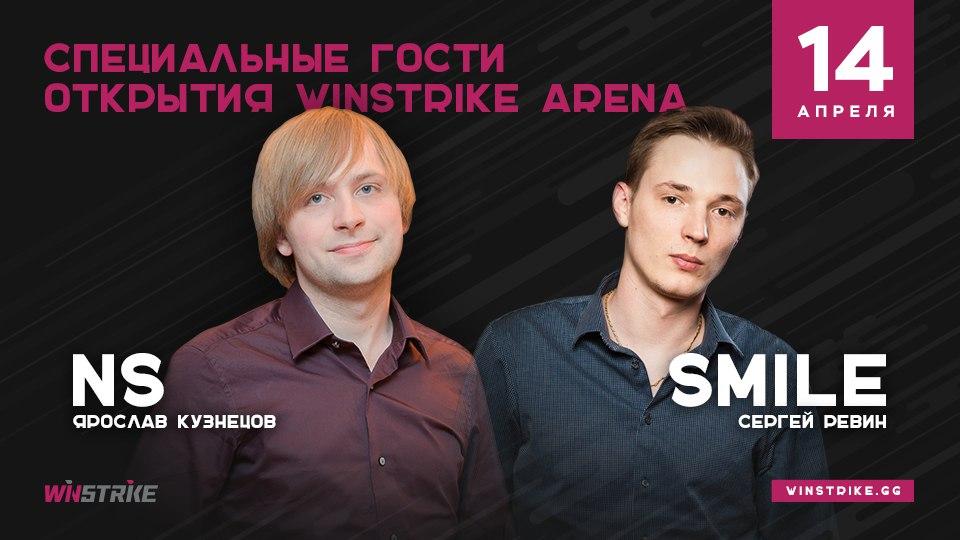 Киберспортивный комплекс стоимостью 100 млн. рублей. В центре Москвы открылась Winstrike Arena . - Изображение 4