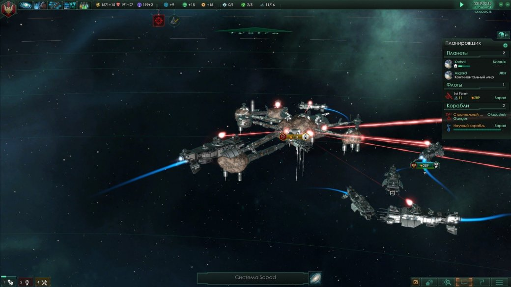 Review of the Stellaris.  Game Review - Image 3