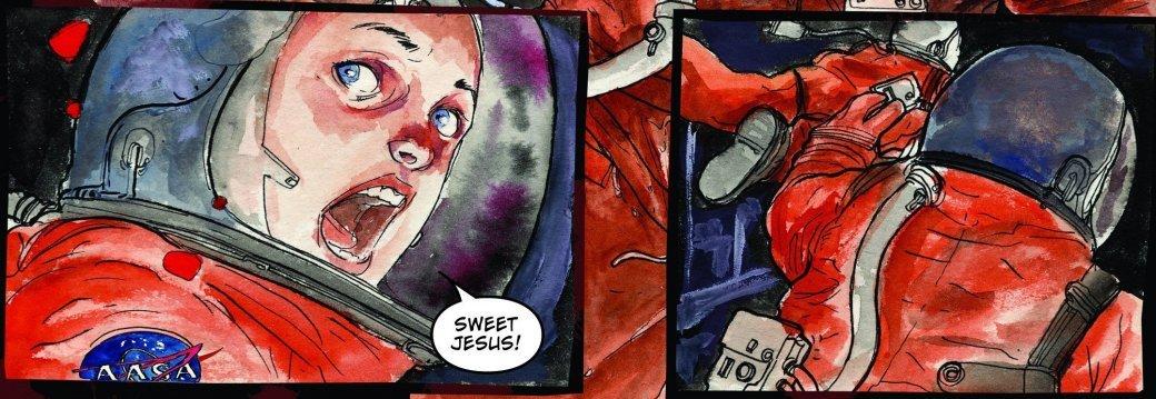 Самые жуткие комиксы про космос, которые вы только можете представить | Канобу - Изображение 1149