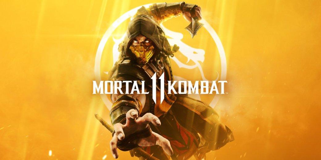 Взгляните на Скорпиона, Рейдена и Шао-Кана на новом движке Mortal Kombat XI | Канобу - Изображение 2