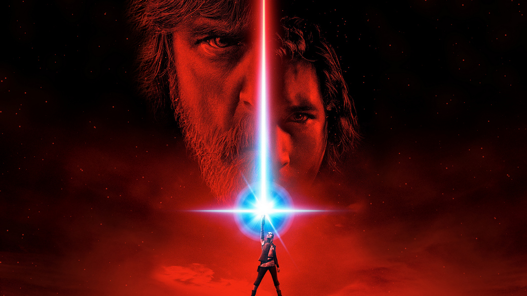 Круглый стол. Обсуждение фильма «Звездные войны. Эпизод VIII: Последние джедаи». - Изображение 1