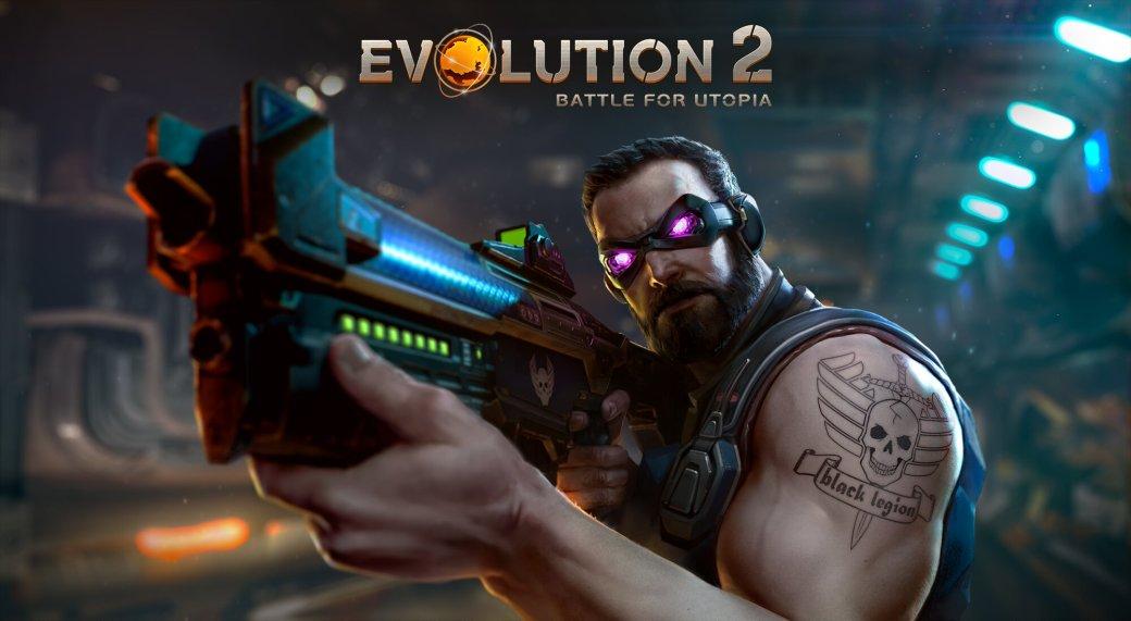 Что будет, если смешать «Звездный десант» иXCOM? Разбираем «Эволюцию 2: Битва заУтопию» | Канобу